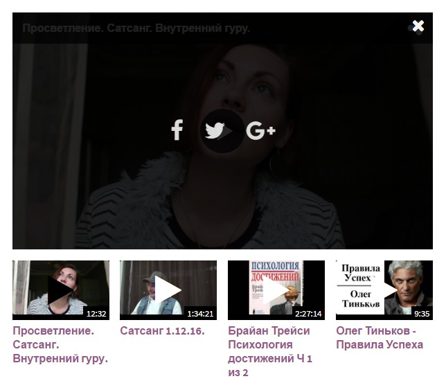 Frames Video Player видео плеер сайт WordPress