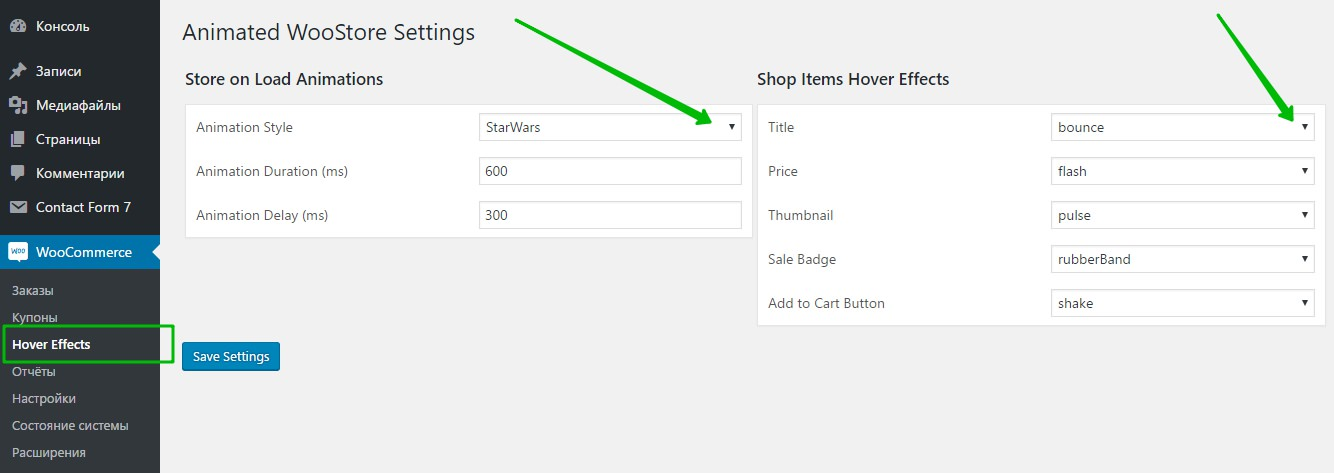 Shop Items Hover Effects