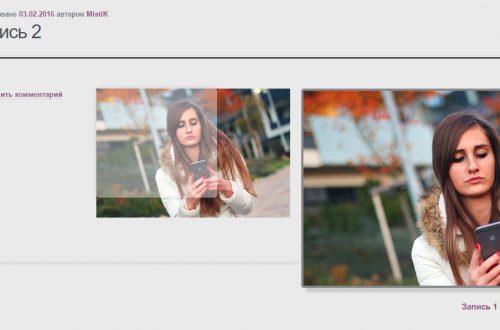 Увеличительное стекло изображений, функция зум на сайт wordpress, woocommerce !