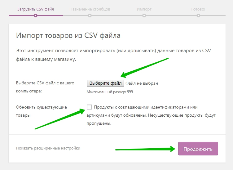 woocommerce csv products
