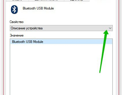 Bluetooth USB Module Windows 10