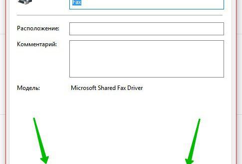 Свойства принтера на компьютере Windows 10