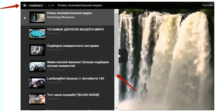 САМСАЙ видеоплеер