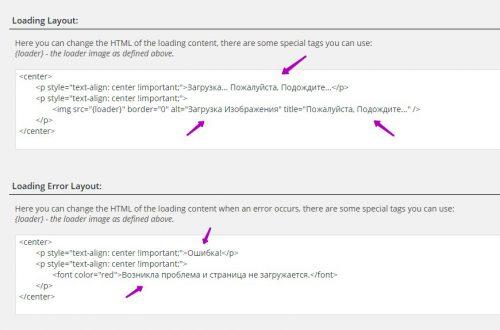 AJAX Page Loader эффектный загрузчик страниц wordpress