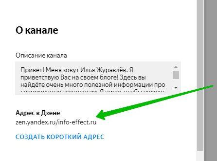 Виджет Яндекс Дзен Супер плагин WordPress
