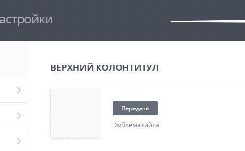Настройка плагина WPtouch Mobile Plugin мобильная версия для сайта wordpress