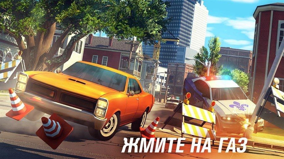 Gangstar Новый Орлеан игра фото