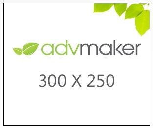 баннер advmaker