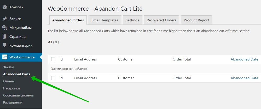 WooCommerce Abandon Cart Lite