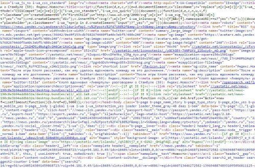 Как посмотреть исходный код любого сайта