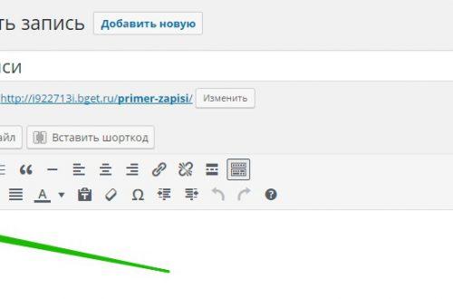 PHP добавить на сайт wordpress в виде шорткода