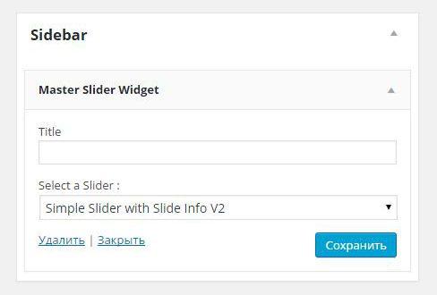 Стильный слайдер Slider на сайт wordpress