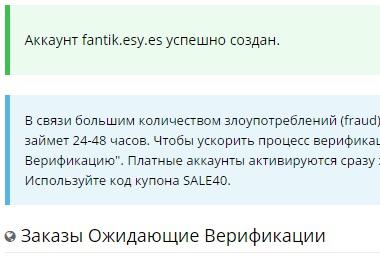 Руководство по созданию сайта на бесплатном хостинге с вас 0 рублей 0 копеек