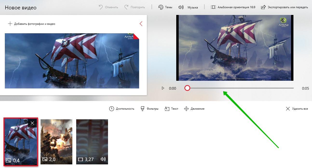 монтаж видео windows 10 программа