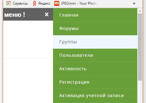 Mobile Menu мобильное меню на сайт WordPress