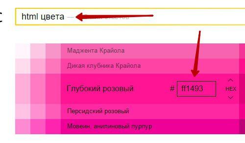 Стильный плагин Обратный отсчёт на сайт WordPress !