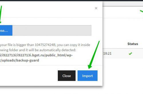 Резервное копирование восстановление сайта WordPress плагин