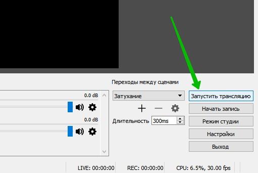 Скачать видеокодер для ВК бесплатно настройка