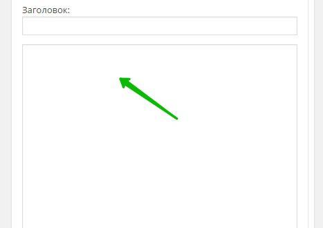 PHP код виджет WordPress плагин
