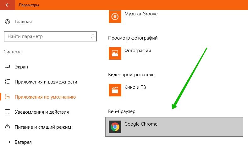 браузер windows 10