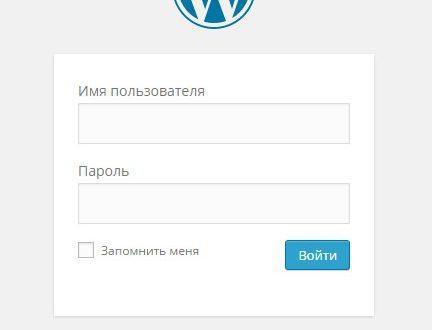 Создать сайт wordpress на бесплатном хостинге без рекламы