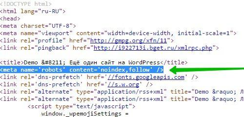 Не индексировать сайт WordPress просто и быстро