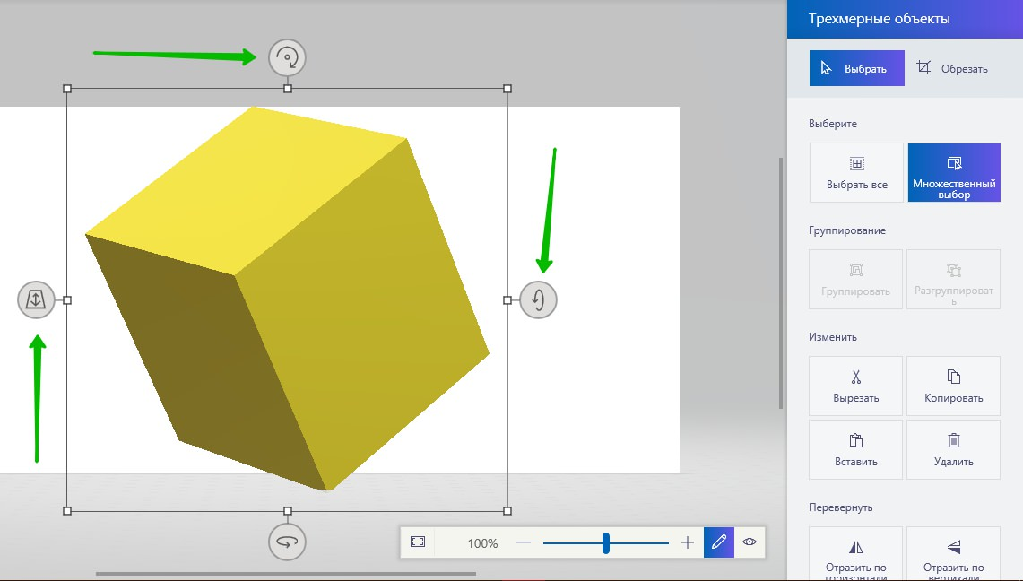 трёхмерная модель
