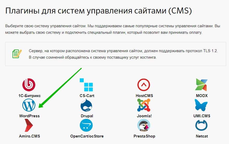 сайт CMS системы
