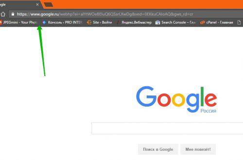 Включить режим инкогнито в гугл хром