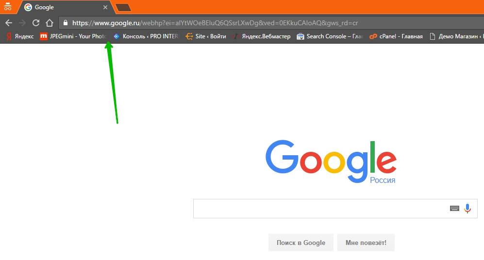 инкогнито гугл хром
