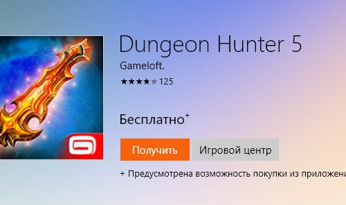 Dungeon Hunter 5 Windows 10