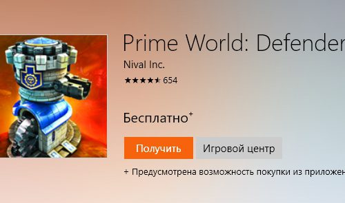 Prime World Defenders бесплатно на Windows 10