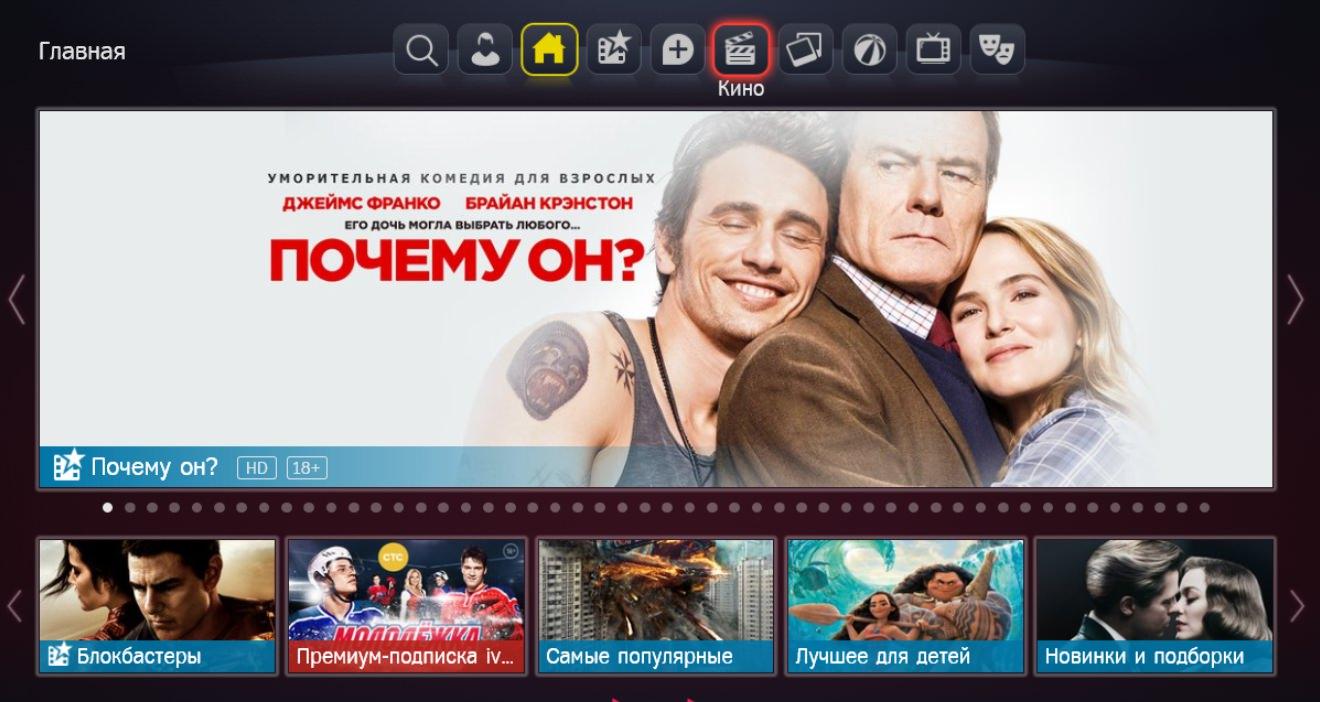 Смотреть фильмы бесплатно в приложении Windows 10