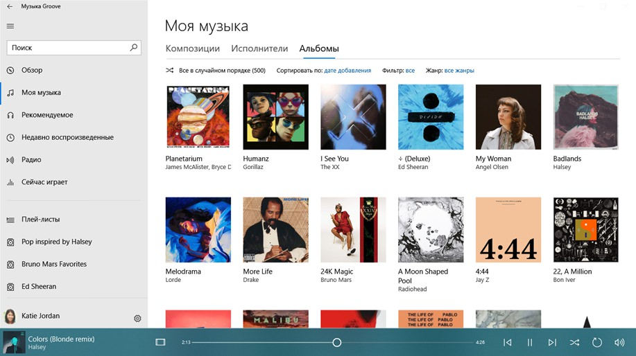 Музыка Groove Windows 10
