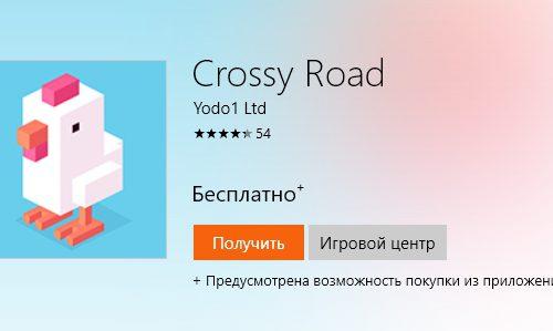Crossy Road играть бесплатно на Windows