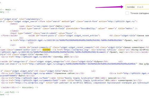 Не индексировать ссылки в комментариях wordpress