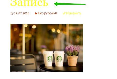 Как быстро узнать где находятся CSS стили сайта