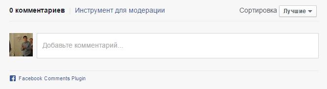 самсай фейсбук comments