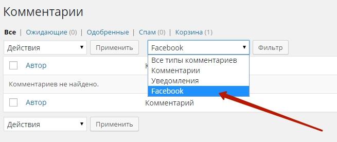 самсай плагин фейсбук
