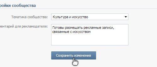 Заработать Вконтакте реклама Инструкция 100%