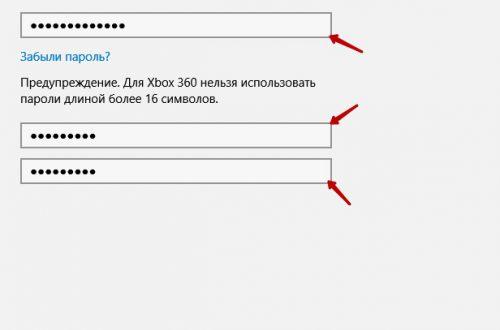 Как изменить пароль на Windows 10?
