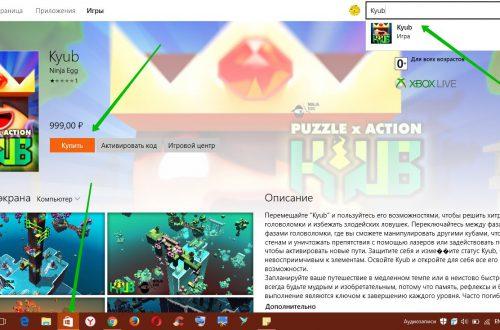Kyub обзор игры Windows 10