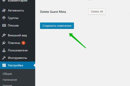 Optimize Gravatar Avatar оптимизация аватаров