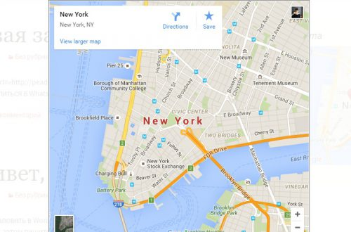 Google Maps Widget виджет гугл карт на сайт wordpress