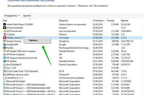 Как удалить программу на компьютере Windows 10