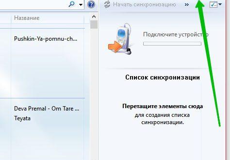 Проигрыватель Windows Media как открыть на Windows 10