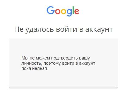 Забыл пароль восстановить Гугл 100%