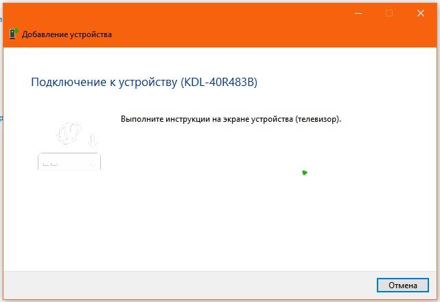 Добавление устройств к компьютеру Windows 10