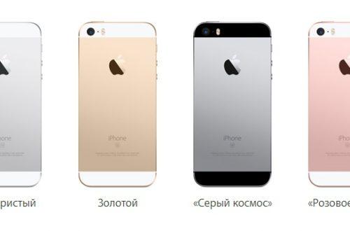 Смартфон iPhone SE обзор и характеристики