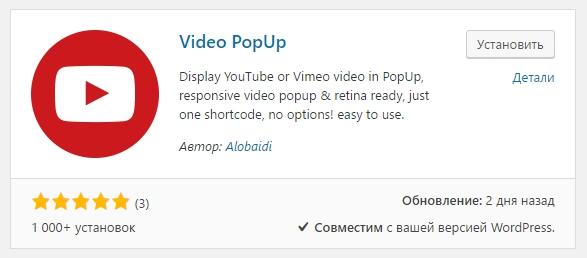 Video PopUp